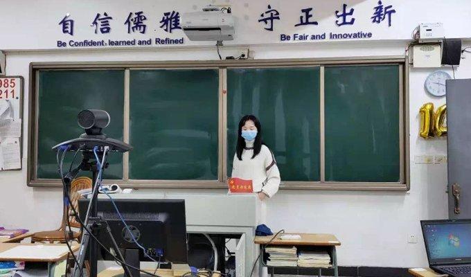 , בתי ספר סינים