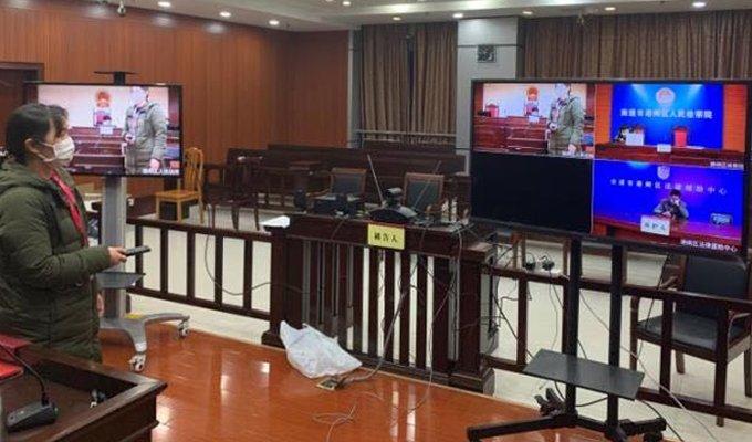 , סין משתמשת בגראנדסטרים בכדי ליצור אולמות משפט מרוחקים
