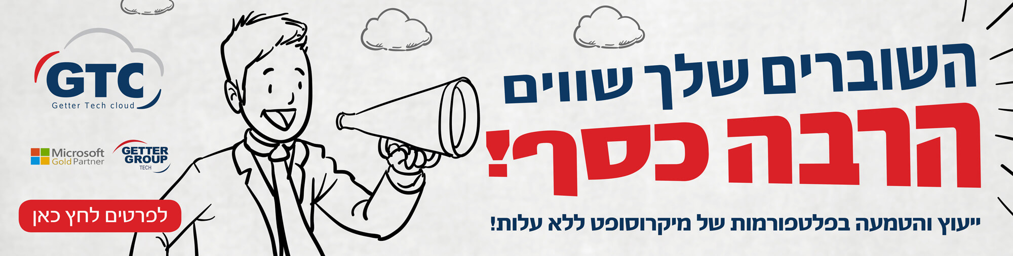21 GTC 9 banner 2000x507, תוכנת adobe creative cloud, GTC