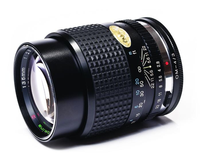 94, מכונות צילום משולבות קוניקה מינולטה, מכונות צילום משולבות konica minolta, מכונות צילום קוניקה מינולטה
