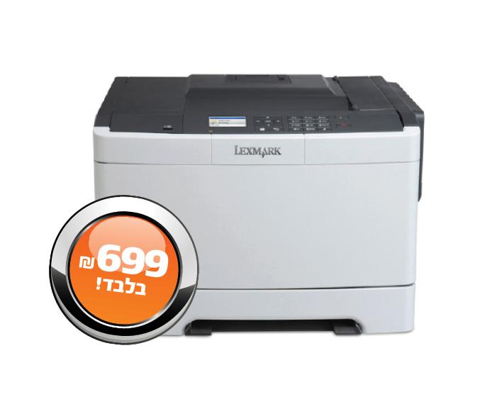 CS417DN, מחשב נייד עסקי מומלץ, שירותי מחשוב לעסקים, מחשוב לעסקים, מדפסות לייזר לקסמרק, מדפסות קוניקה מינולטה