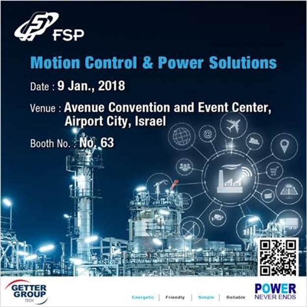, FSP EVENT, חברת גטר, פתרונות הדפסה, קבוצת גטר, מנועי חשמל