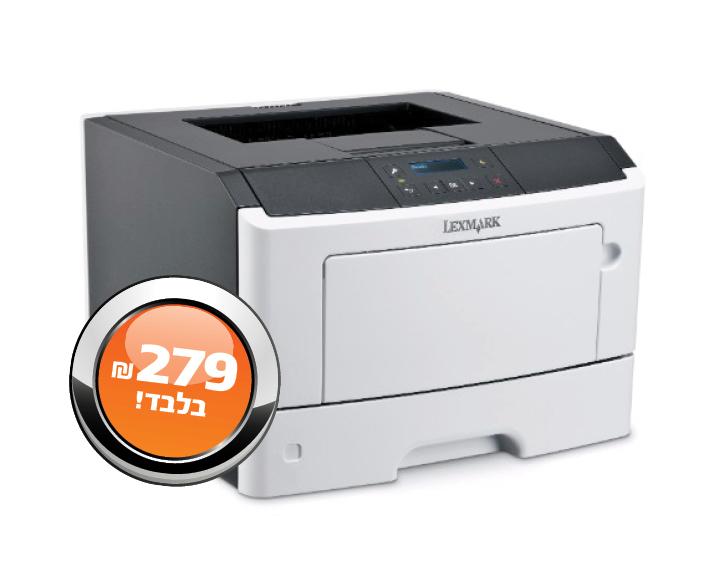 MS317DN, מחשב נייד עסקי מומלץ, שירותי מחשוב לעסקים, מחשוב לעסקים, מדפסות לייזר לקסמרק, מדפסות קוניקה מינולטה