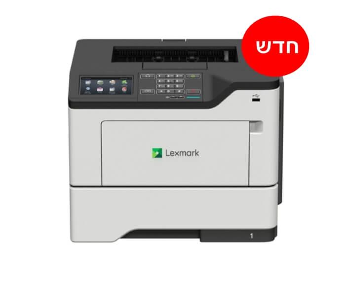 MS622DE new, המדפסות החדשות של לקסמרק, Lexmark, הליין החדש של LEXMARK, המדפסות החדשות של Lexmark, MX321ADN/ADW