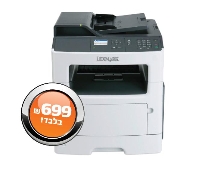 MX317DN, מחשב נייד עסקי מומלץ, שירותי מחשוב לעסקים, מחשוב לעסקים, מדפסות לייזר לקסמרק, מדפסות קוניקה מינולטה