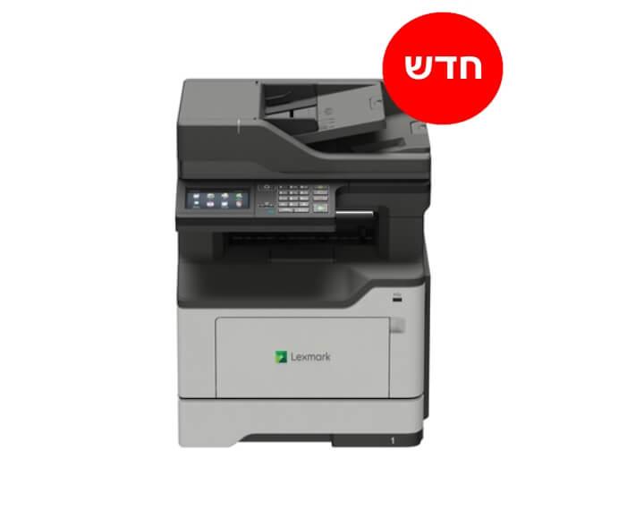 MX321ADN ADW new, מכונות צילום משולבות קוניקה מינולטה, מכונות צילום משולבות konica minolta, מכונות צילום קוניקה מינולטה, מדפסות קוניק�