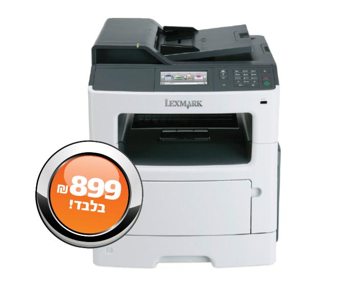 MX417DE, מחשב נייד עסקי מומלץ, שירותי מחשוב לעסקים, מחשוב לעסקים, מדפסות לייזר לקסמרק, מדפסות קוניקה מינולטה