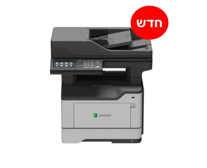 MX521de ade new, מדפסות לייזר לקסמרק, מדפסות לייזר משולבות לקסמרק, מדפסות לייזר משולבות lexmark, מכונות צילום משולבות קוניקה מינו�