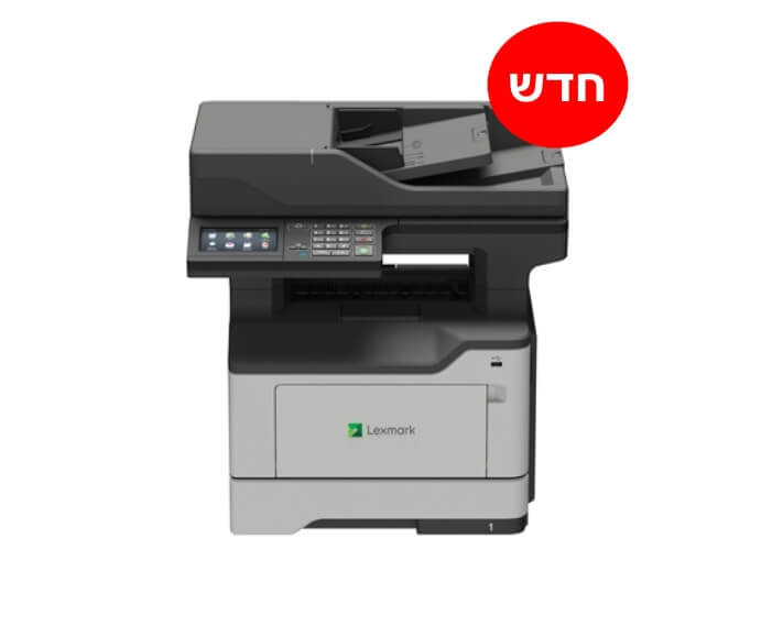 MX522ADHE new, מדפסות לייזר לקסמרק, מדפסות לייזר משולבות לקסמרק, מדפסות לייזר משולבות lexmark, מכונות צילום משולבות קוניקה מינו�