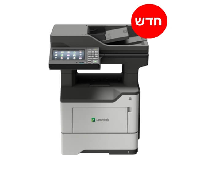 MX622ADE ADHE new, מדפסות לייזר לקסמרק, מדפסות לייזר משולבות לקסמרק, מדפסות לייזר משולבות lexmark, מכונות צילום משולבות קוניקה מינו�
