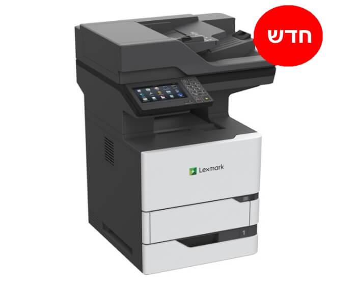 MX721ade new, מדפסות לייזר לקסמרק, מדפסות לייזר משולבות לקסמרק, מדפסות לייזר משולבות lexmark, מכונות צילום משולבות קוניקה מינו�