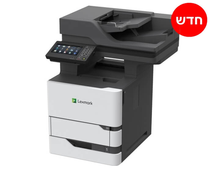 MX722ade new, מדפסות לייזר לקסמרק, מדפסות לייזר משולבות לקסמרק, מדפסות לייזר משולבות lexmark, מכונות צילום משולבות קוניקה מינו�