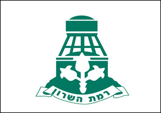 , NEWSעיריית רמת השרון