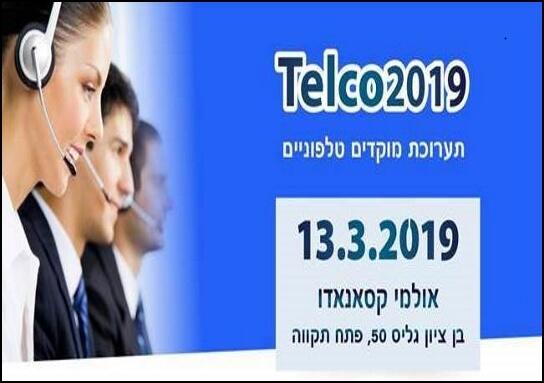 Telco2019 news