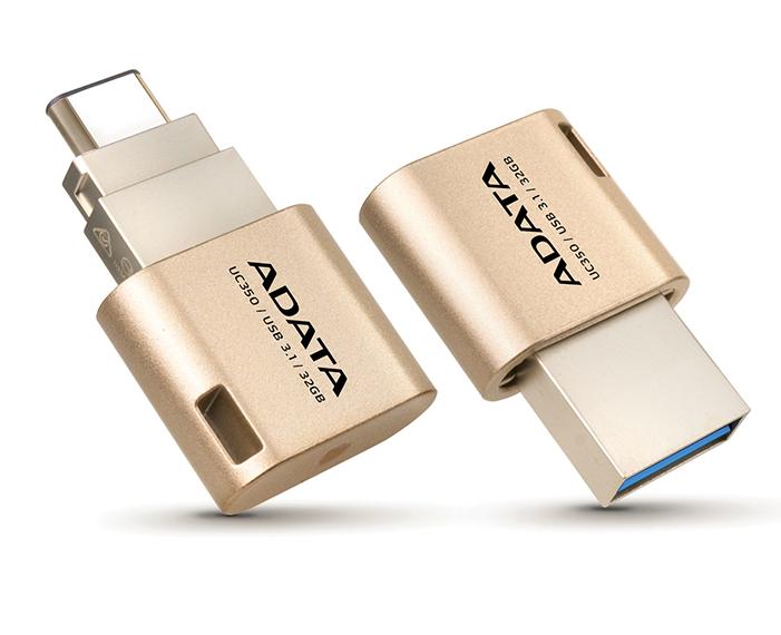 UC350 4532GB, אביזרים למחשב נייד