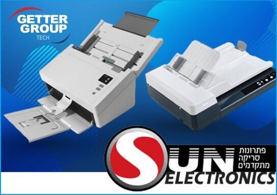 banner sun final, מכירת מחשבים ניידים, מחשבים משומשים, מחשב לפטופ, תיקון מסך למחשב נייד, מגן מסך למחשב נייד