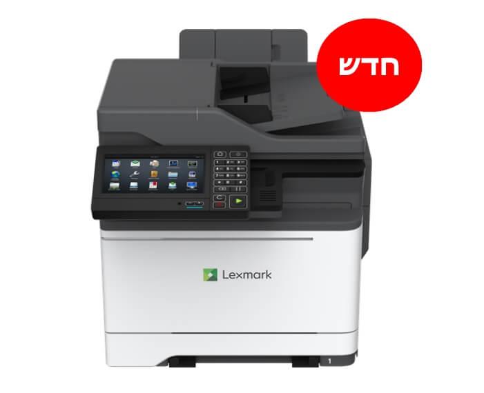 cx622ade, מדפסות לייזר לקסמרק, מדפסות לייזר משולבות לקסמרק, מדפסות לייזר משולבות lexmark, מכונות צילום משולבות konica minolta, מדפ