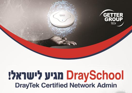 drayschool inv 1, כונן חיצוני, מחשב לגיימרים, ראקאס, ראקאס ישראל, מחשב גיימינג