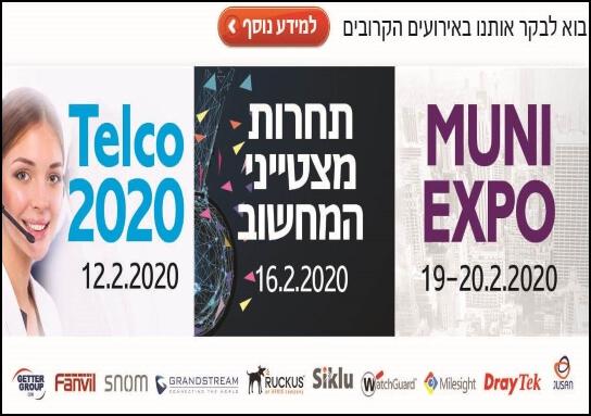 event signtaure news, מכירת מחשבים ניידים, מחשבים משומשים, מחשב לפטופ, תיקון מסך למחשב נייד, מגן מסך למחשב נייד