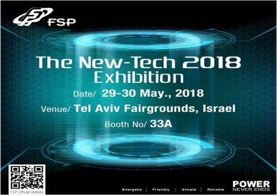 fsp new tech 1