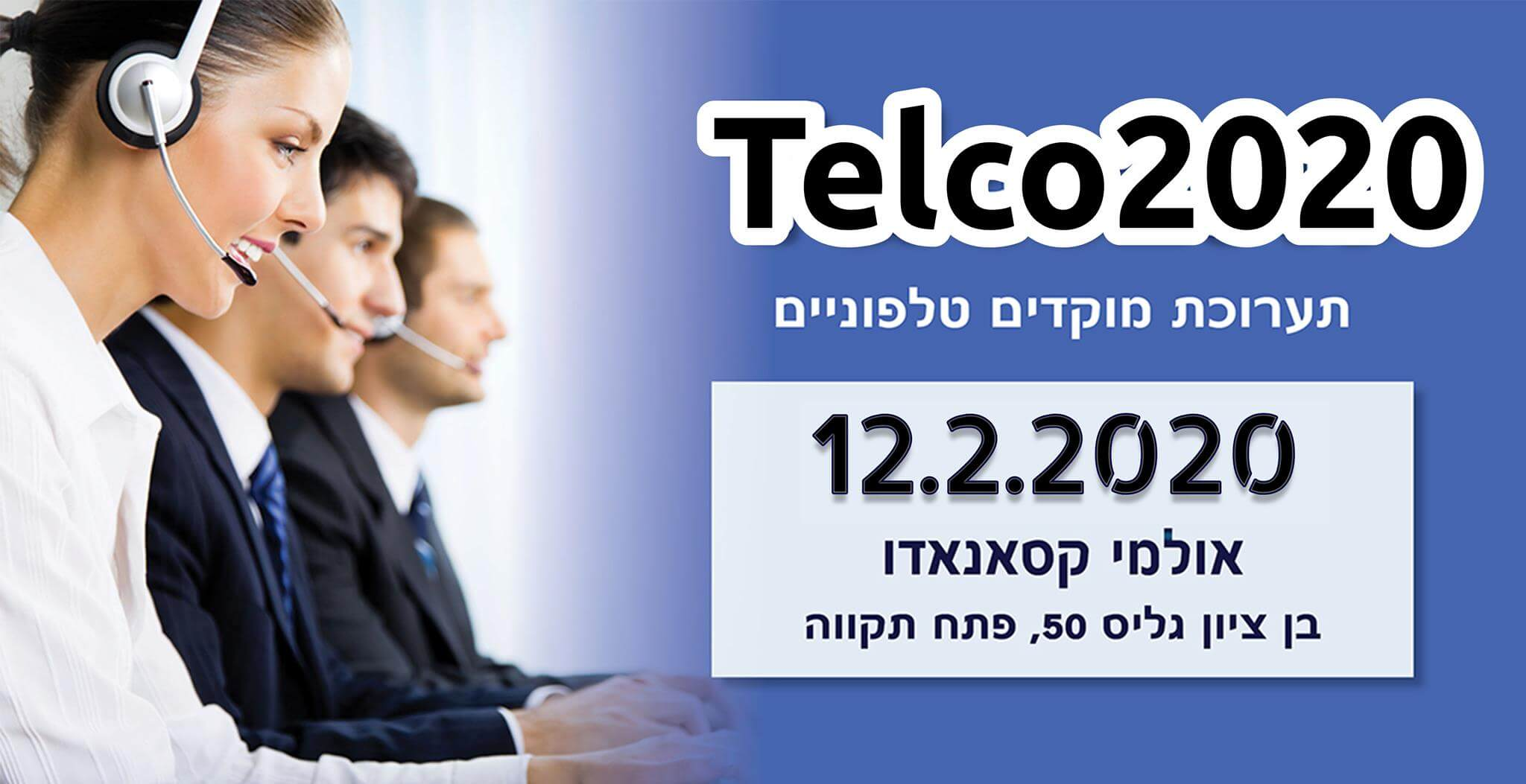 getter telco2020