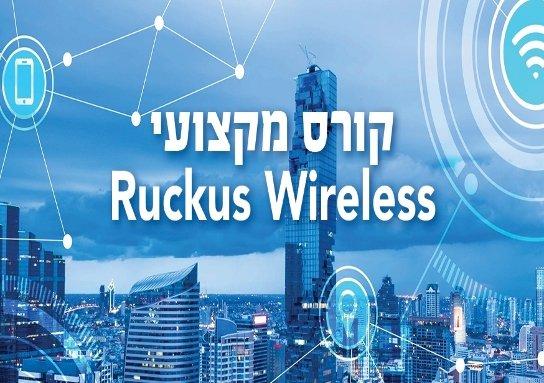 ruckus, כונן חיצוני, מחשב לגיימרים, ראקאס, ראקאס ישראל, מחשב גיימינג