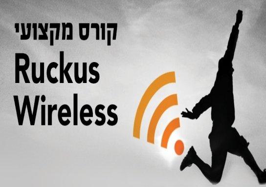 ruckus 25 27 12 1 2