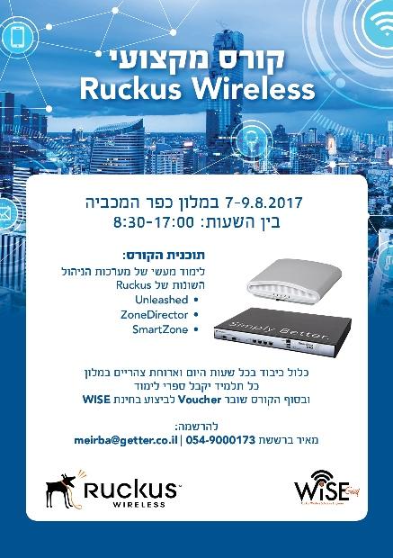, ruckus 8 2017 low, מחשב נייח במבצע, מחשב נייח מבצע, מחשב נייד מומלץ לגרפיקה, גיימדיאז, JUSAN