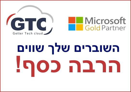 shovarim gtc, כונן חיצוני, מחשב לגיימרים, ראקאס, ראקאס ישראל, מחשב גיימינג